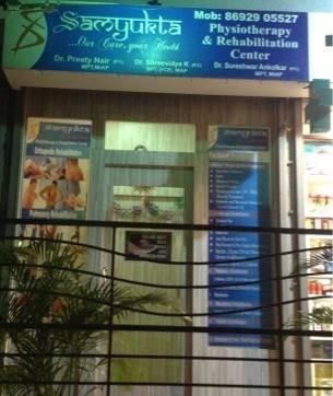 Samyukta Physiotherapy & Rehabilitation Centre