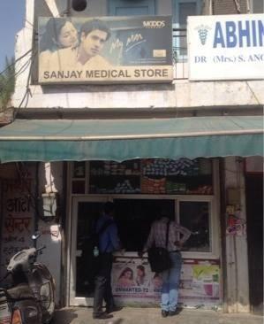 Sanjay Medicos