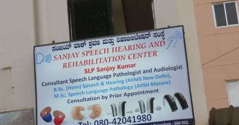 Sanjay Speech Hearing And Rehabilitation Center