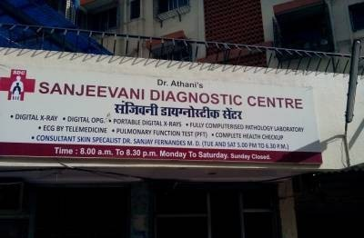 Sanjeevani Diagnostic Centre