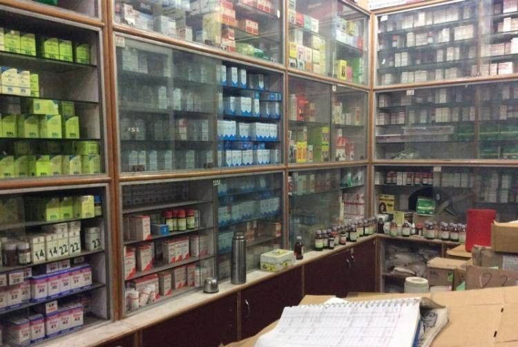 Sanjeevini Homoeopathic Store
