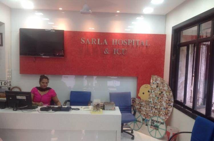 Sarla Hospital & ICU