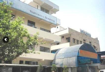 Sarvodaya Hospital & Research Center