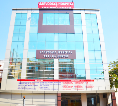 Sarvodaya Hospital & Trauma Centre