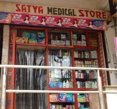 Satya Medical Store