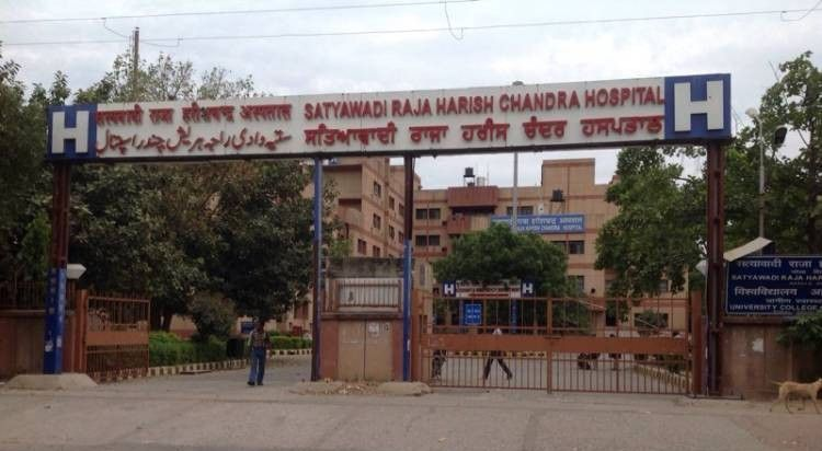 Satyawadi Raja Harish Chandra Hospital
