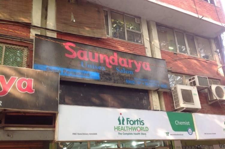 Saundarya Beauty Salon