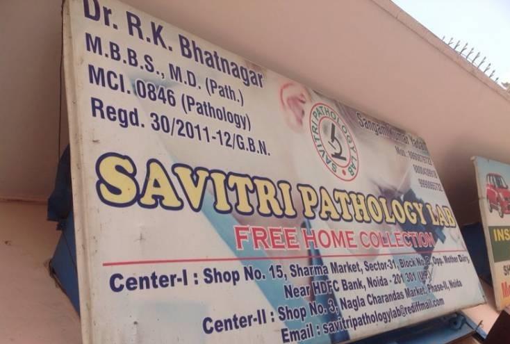 Savitri Pathology Lab