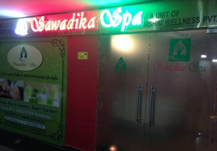 Sawadika Spa