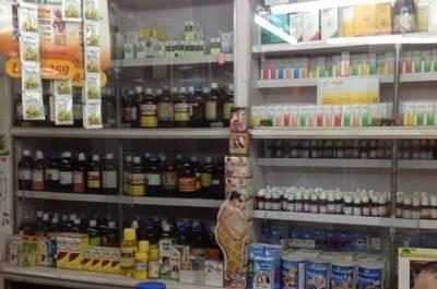 Segals Pharmacy