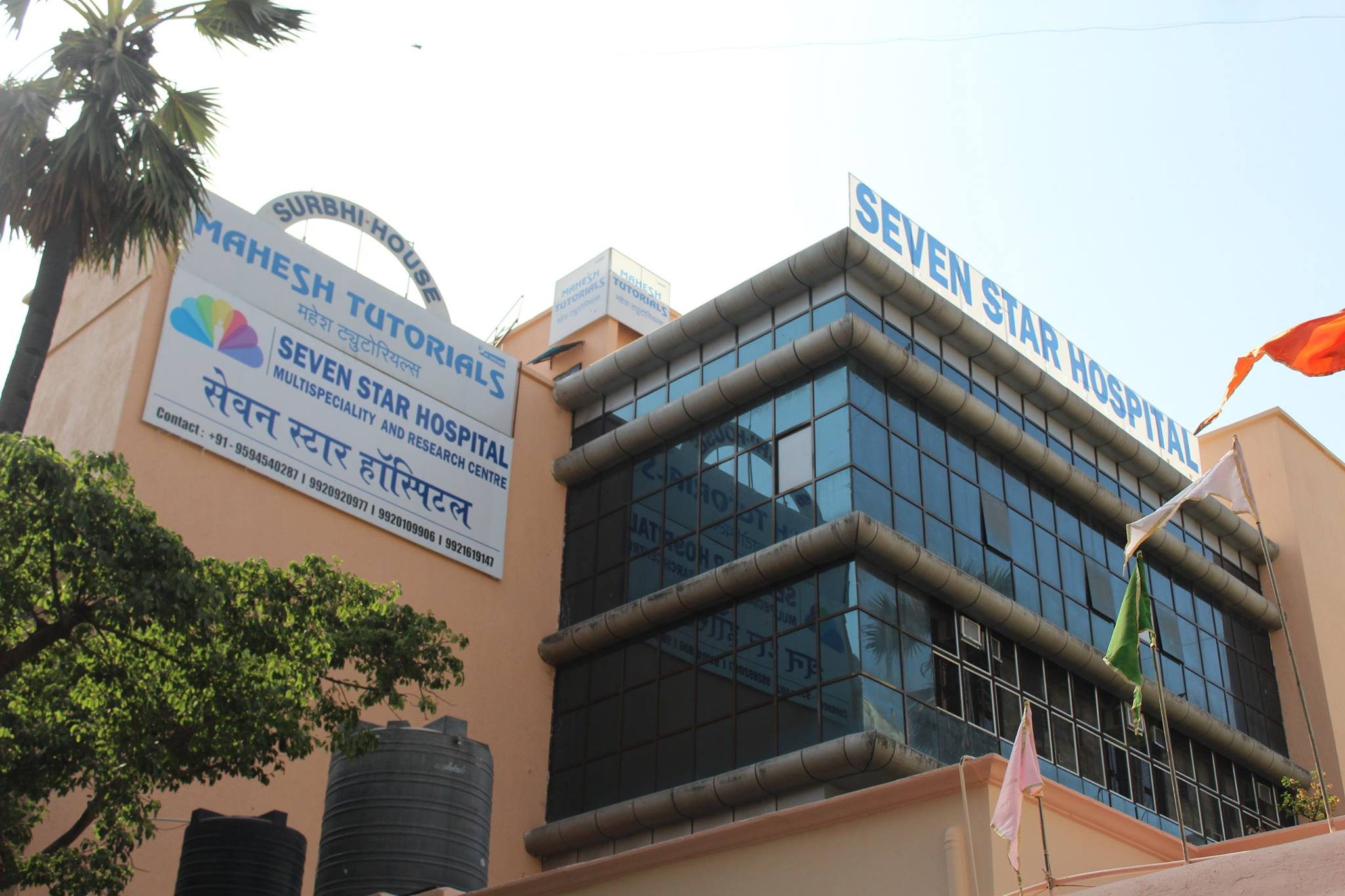 Seven Star Multispeciality Hospital