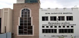 Sewa Sadan Eye Hospital Trust