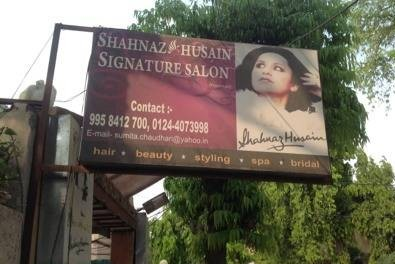 Shahnaz Husain Signature Salon