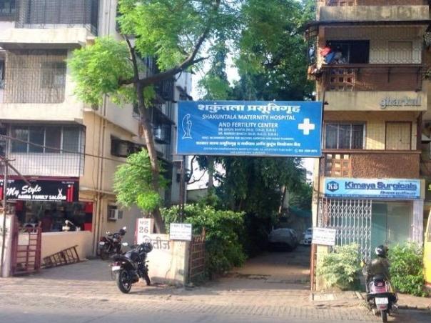 Shakuntala Maternity Hospital