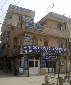 Shakuntala Nursing Home & Hospital