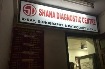 Shana Diagnostic Centre