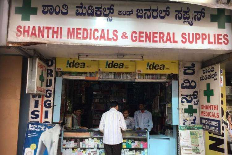 Shanthi Medicals & General Supplies