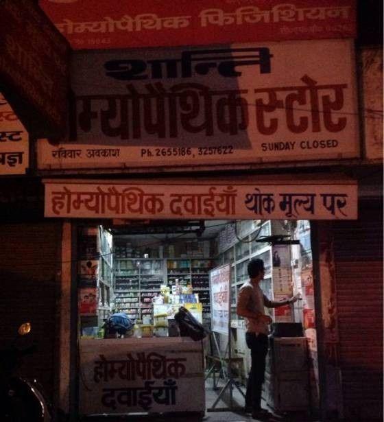 Shanti Homeopathic Store