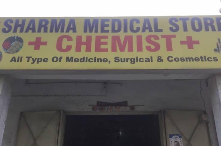 Sharma Medical Store