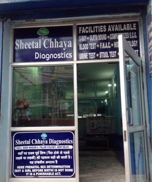 Sheetal Chhaya Diagnostic Center