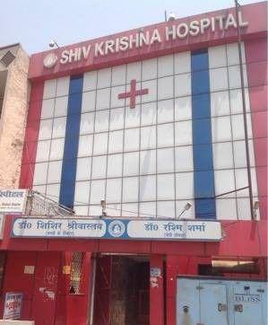 Shiv Krishna Hospital