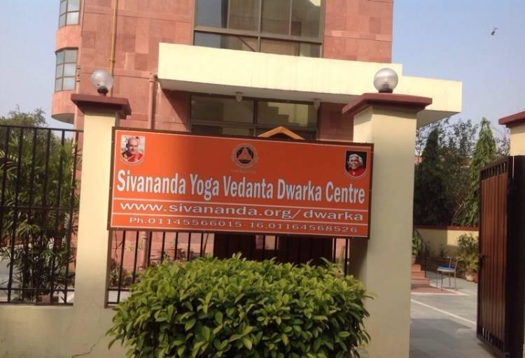 Shiva Nanda Yoga Vednata Centre