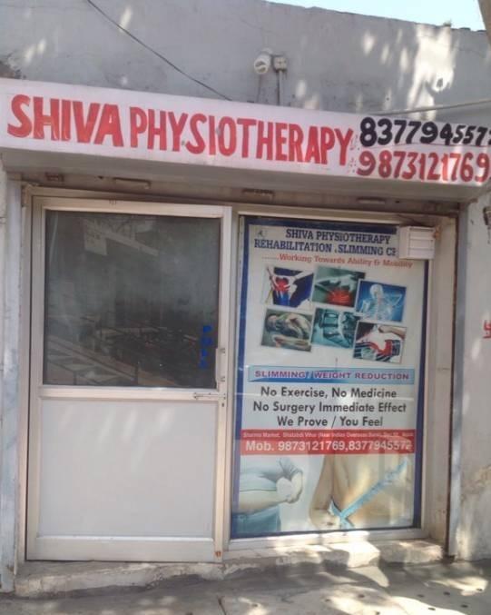 Shiva Physiotherapy Rehabilitation & Slimming Centre