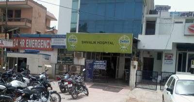 Shivalik Hospital