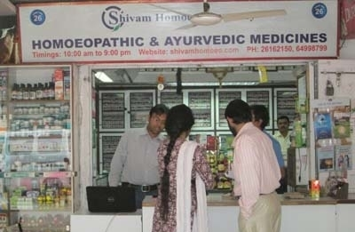 Shivam Homoeo Pharmacy