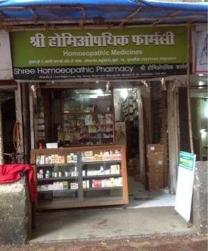 Shree Homeopathic Pharmacy