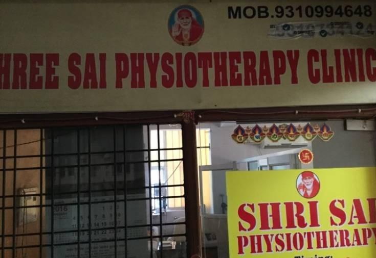 Shree Sai Physiotherapy Clinic