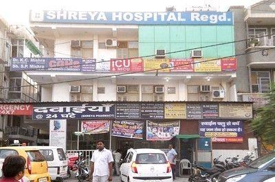 Shreya Hospital