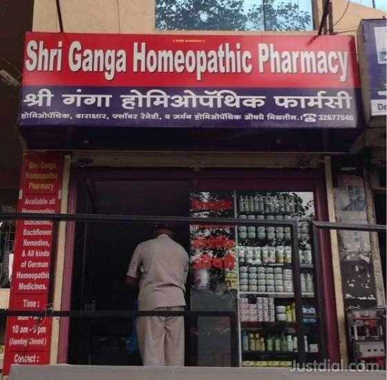 Shri Ganga Homeopathic Pharmacy