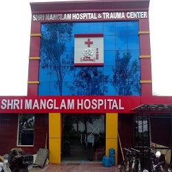 Shri Manglam Hospital