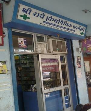 Shri Radhey Homoeopathic Pharmacy