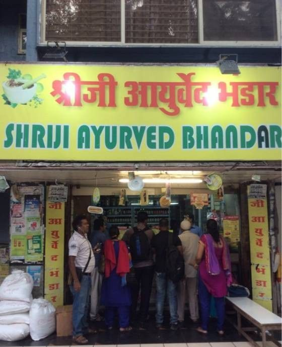 Shriji Ayurved Bhandar
