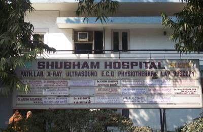 Shubham Hospital