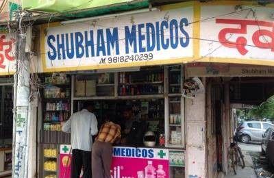 Shubham Medicos
