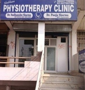 Shubham Physiotherapy Clinic