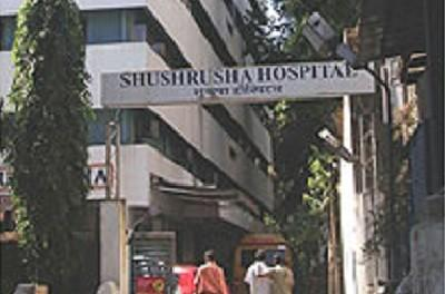 Shushrusha Citizens' Co-operative Hospital
