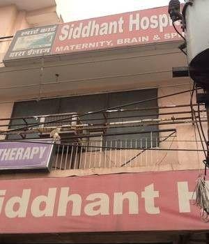 Siddhant Hospital