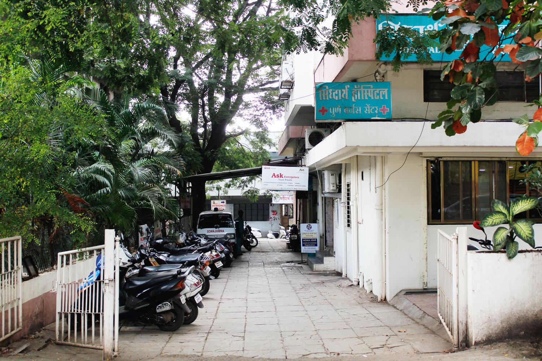 Siddharth Hospital