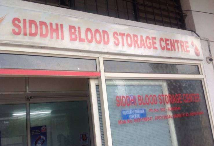 Siddhi Blood Storage Centre