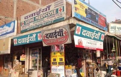 Sidhi Medicose