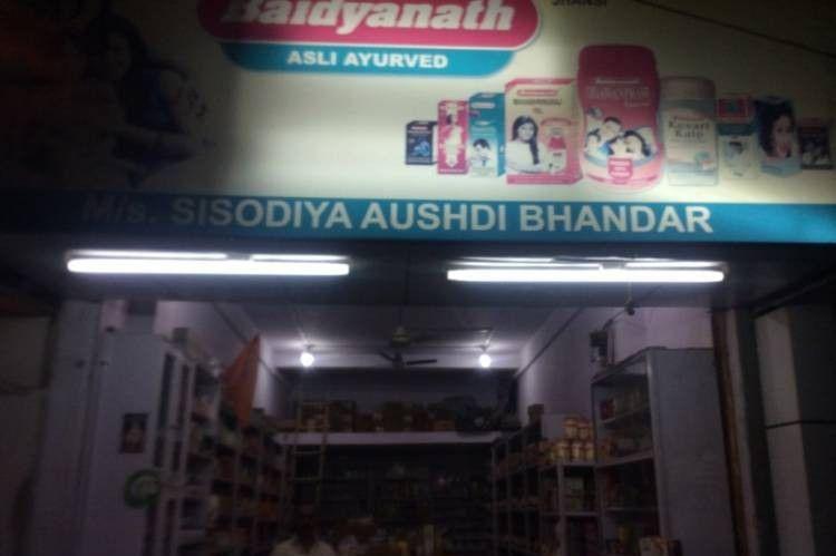 Sisodia Aushadhi Bhandar