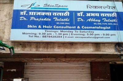 SkinSpace The Skin Hair and Face Clinic