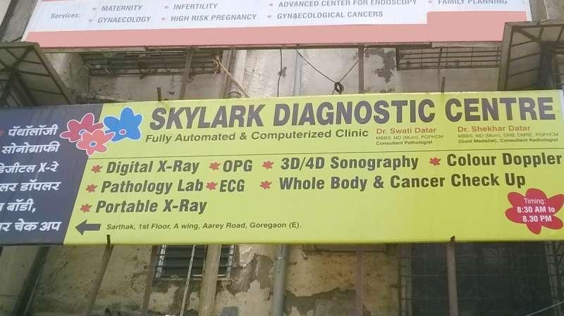 Skylark Diagnostic Centre