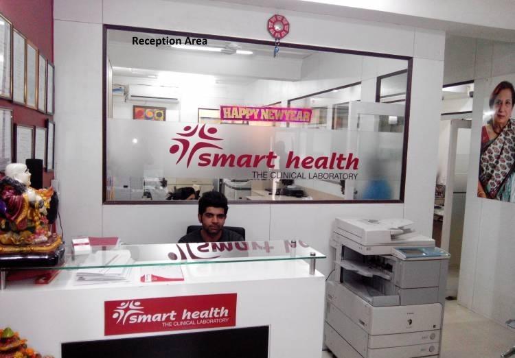 Smart Health Labs Pvt. Ltd.