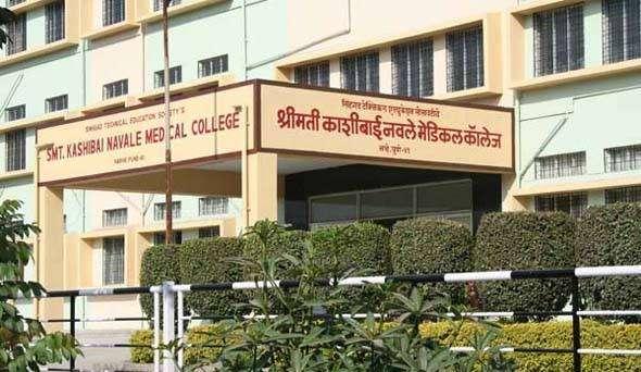 Smt. Kashibai Navale Medical College And General hospital