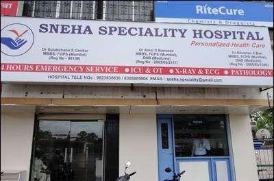 Sneha Speciality Hospital